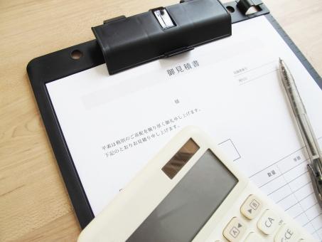 写真:遠州クリーン(昇龍㈱)