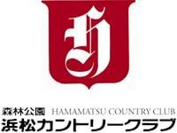 写真:浜松カントリークラブ