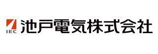 写真:池戸電気(株)浜松ショールーム