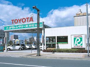写真:トヨタレンタリース浜松