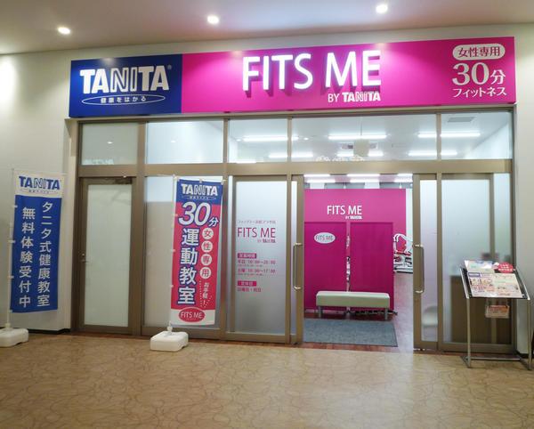 写真:タニタフィッツミー浜松プラザ店