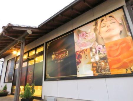 写真:プライベートサロンクピド浜松店