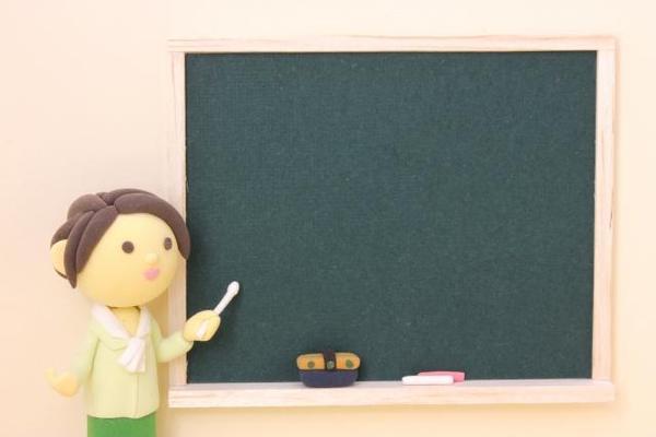 写真:ハロー!パソコン教室イオンモール浜松市野校