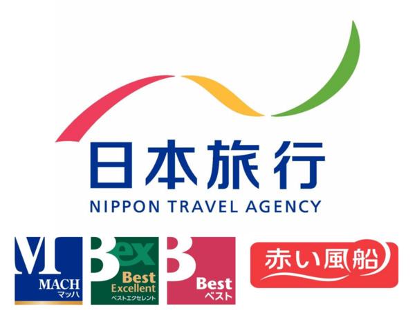 写真:株式会社 日本旅行 浜松支店