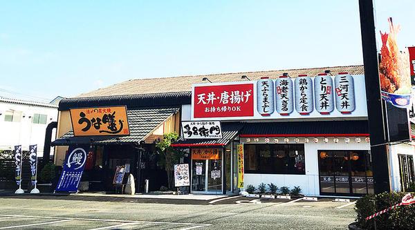 写真:多呂衛門豊川店(甲羅グループ)